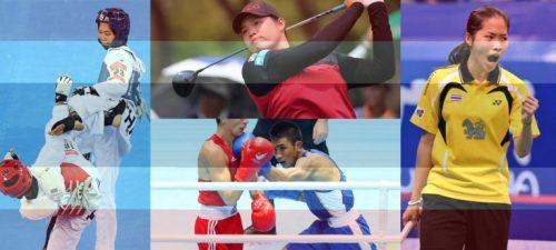 afb88 เชียร์ไทยไปโอลิมปิก